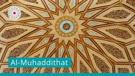 Al-Muhaddithat