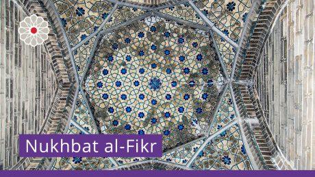 Nukhbat al-Fikr